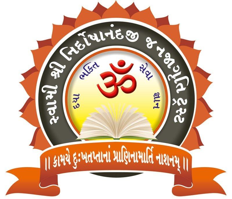 Swami Shree Nirdoshanandaji Janjagruti Trust